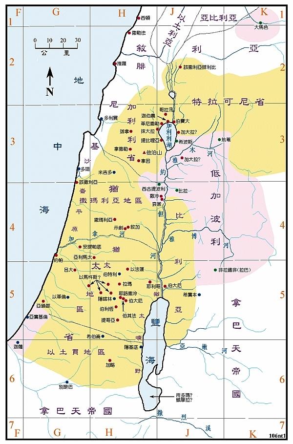 israel_mapBC-AD