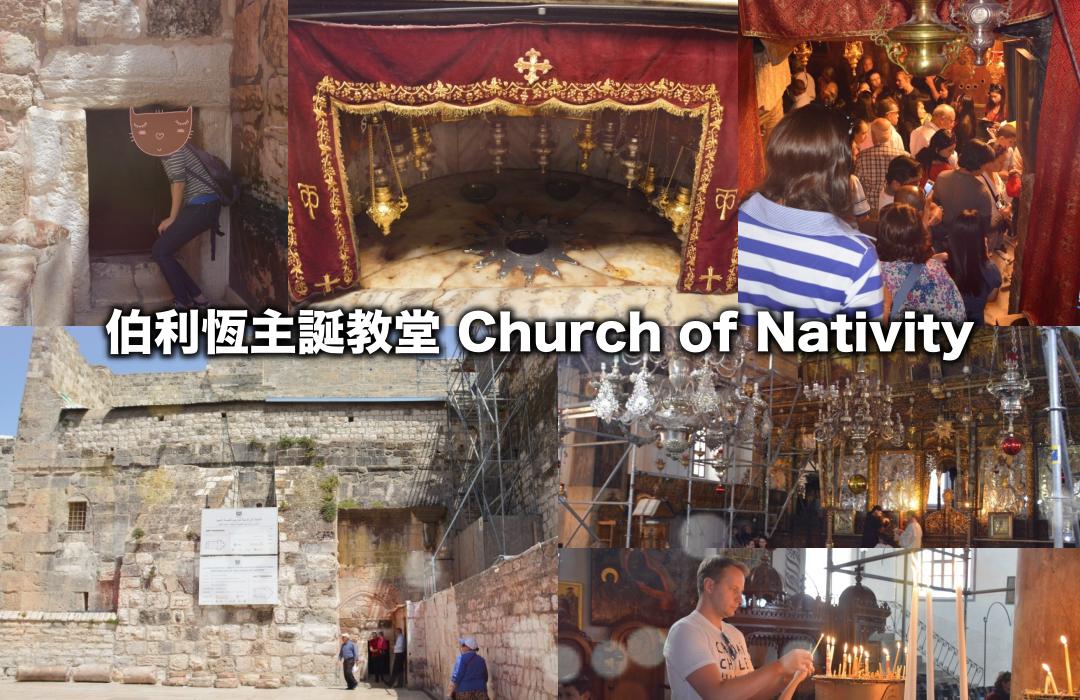 Bethlehem church-of-nativity