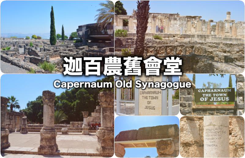 Capernaum5