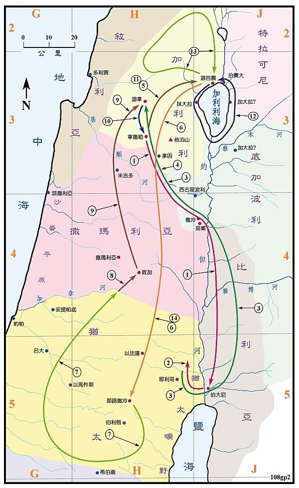 Galilee map