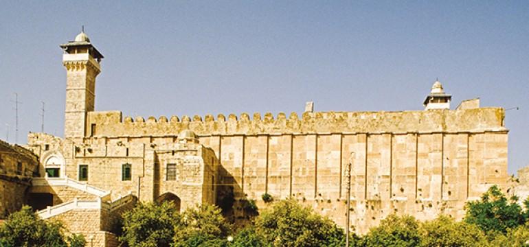 Hebron1