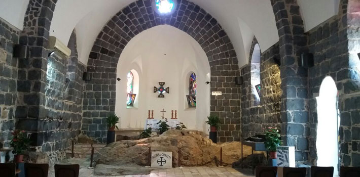 Church of the Primacy of Peter2