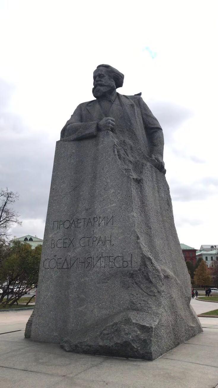 Moscouniv_xm-chen