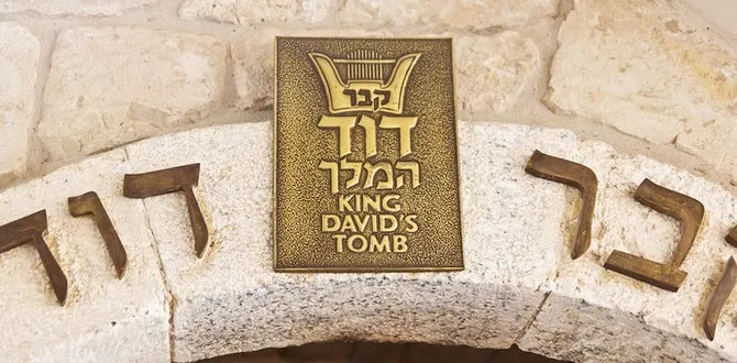 David Tomb4